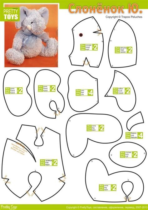 Elephant Sewing Pattern Free Aol Image Search Results Elephant Patterns Pinterest Stuffed Elephant Pattern Template