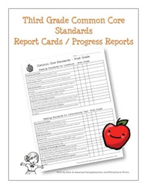 common report card template 14 best images about progress reports on math