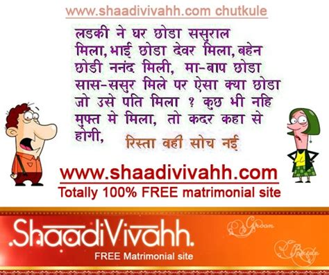 Completely Free Search Websites Http Www Shaadivivahh Martimony Martimonial Is Completely Free Matrimony