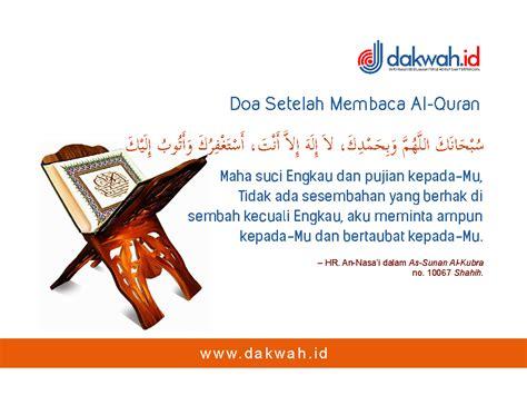 Apakah Celana Cingkrang Itu Sunnah doa setelah membaca al quran itu apakah ada tuntunannya dalam sunnah nabi