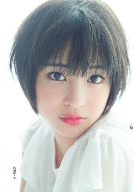 suzu hirose voice actress who is suzu hirose dating suzu hirose boyfriend husband