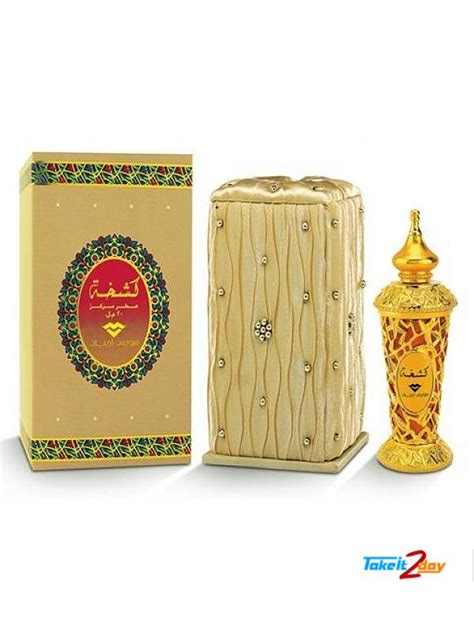 Parfum Swiss Arabian swiss arabian kashkha concentrated perfume for and