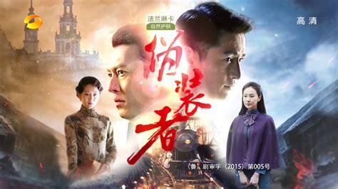 film china drama 2015 best chinese period dramas dramapanda