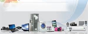 home electronics electronics