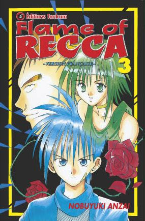 Of Recca Volume 3 by Vol 3 Of Recca News