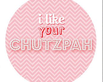 Wedding Congratulations In Yiddish by Oy Vey Greeting Cards Yiddish By Yourmumrang