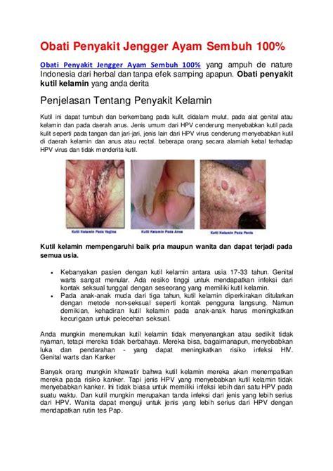 Obat Encer Herbal 100 Sembuh obati penyakit jengger ayam sembuh 100