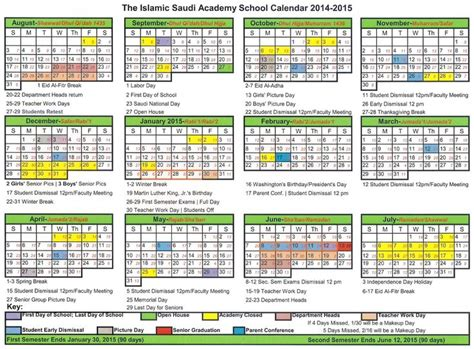 free 2018 muslim calendar to print up only image for islamic calendar 2015 free printable calendar recipes to cook free printable
