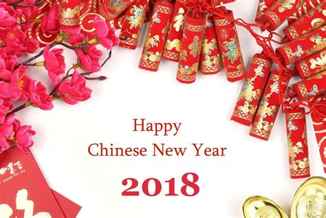 new year 2018 tanggal happy new year 2018 new year