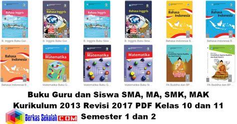 format buku pembinaan guru dan tas buku kurikulum 2013 revisi 2017 sma smk ma mak kelas 10