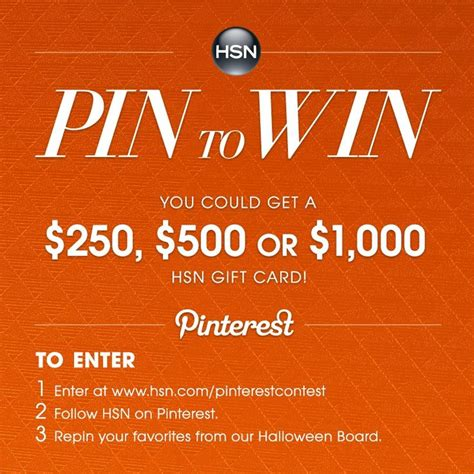 Hsn Spin2win Sweeps Enter To Win 25 Hsn Gift Card More Hip2save - enter our pin to win hsn s halloween pinterest contest click through for official