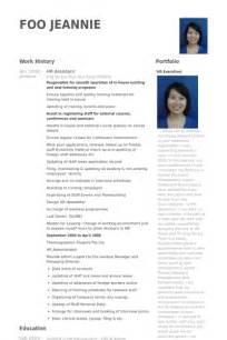 hr assistant resume sles visualcv resume sles database