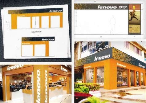lenovo retail store exterior design arch facade