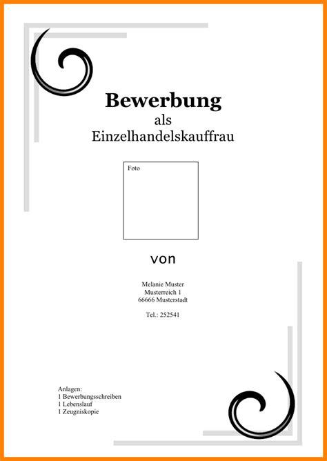 Praktikum Bewerbung Deckblatt Muster 11 Deckblatt Bewerbung Praktikum Recommendation Template