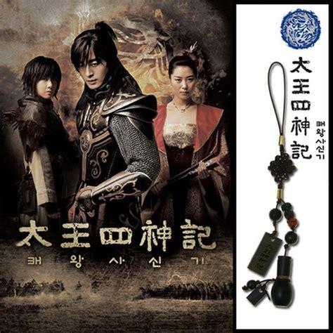 film fantasy drama monchua rakuten global market korea drama ever best