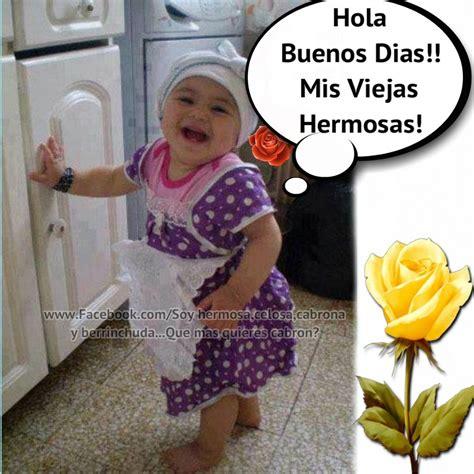 Imagenes De Buenos Dias Tia Hermosa | deja un comentario cancelar respuesta