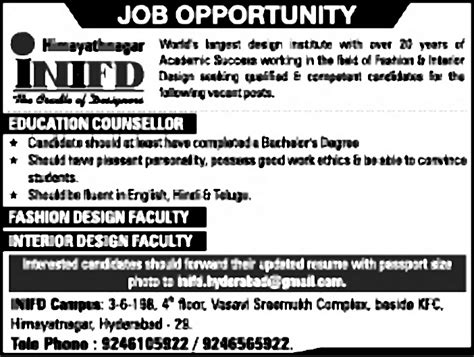 ic layout jobs hyderabad job interior design faculty hyderabad learning