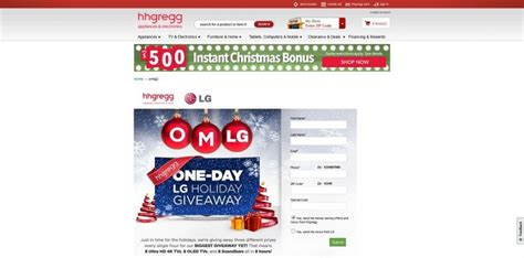 Hhgregg Sweepstakes - omlg sweepstakes hhgregg com omlg best giveaway ever