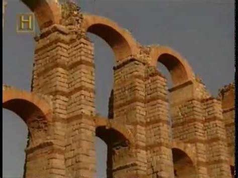 el legado romano en occidente youtube el legado romano en occidente youtube