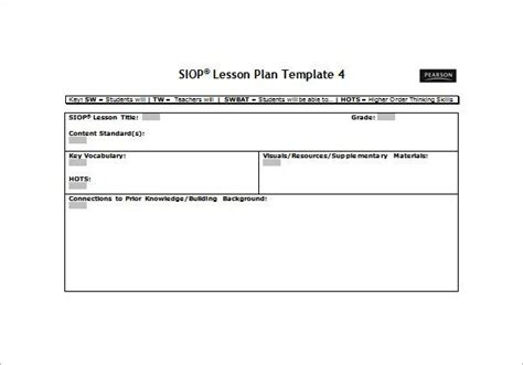Siop Lesson Plan Template Printable