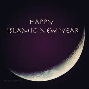islamic new year images gif wallpapers photos pics