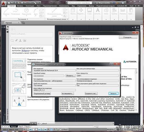autocad 2014 full version 64 bit autocad 2014 free download full version with crack 64 bit