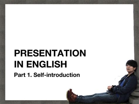 Presentation In English 1 Self Introduction 자기소개ppt Self Introduction Powerpoint Presentation