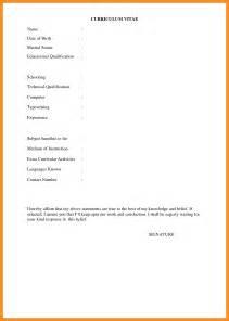 7 simple bio data form mystock clerk