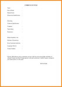 Pdf Business Plan Template – How to Write a Marketing Strategy Template