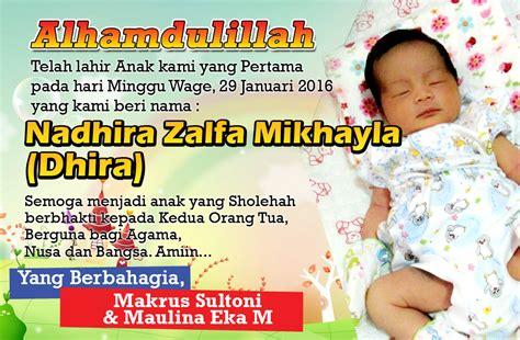 Stiker Nama Anak Bayi Lucu Unik Murah nirwana digital print cetak kartu ucapan aqiqah bayi walimatut tasmiyyah murah