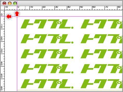 ai move pattern 塗りのパターンについて illustrator 印刷データ作成ガイド 相談できる印刷通販トクプレ