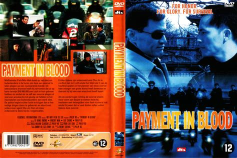 Jaquette Dvd De Payment In Blood Zone 1 Cin 233 Ma Passion