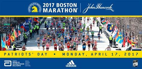 Boston Giveaway - boston marathon giveaway
