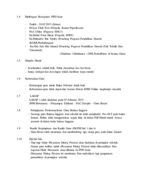 format laporan dialog prestasi sekolah copy of dialog prestasi 3