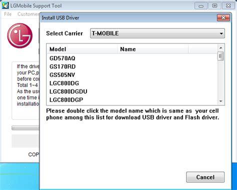 lg mobile support tool lg mobile support tool 1 8 9 0 free for windows