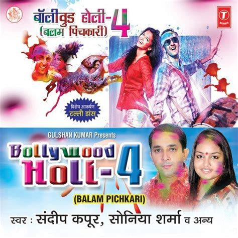 pani pani song blue hai pani pani song by sandeep kapoor and soniya