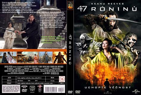 47 Ronin 2013 Full Movie 47 Ronin 2013 Full Movie Dhaka Movie