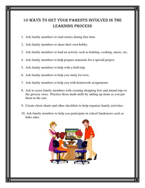 8 Ways To Get Your Family On The Fitness Wagon by 10 Ways To Get Your Parents Involved In The Learning Process