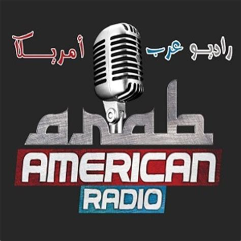 arab music radio diwan fm arabic radios arabic radio stations worldwide