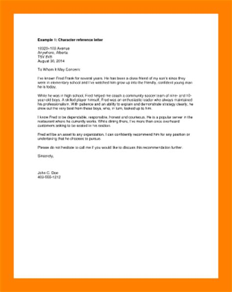 business letter heading to whom it may concern 7 business letter format to whom it may concern