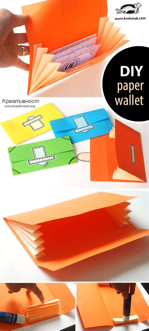 How To Make A Paper Wallet With Pockets - krokotak diy paper wallet