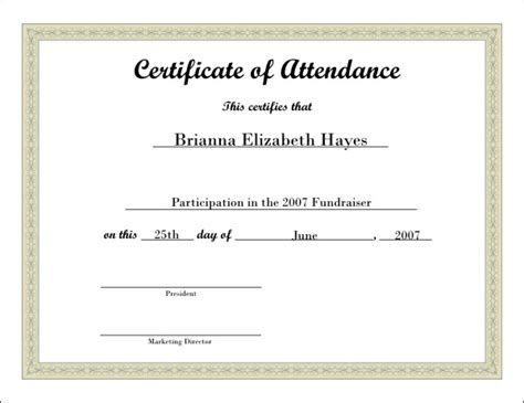 Funny printable award certificate design