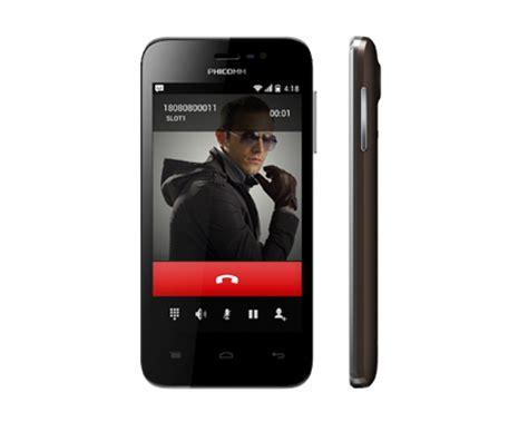 Hp Android Ram 512 hp android murah dibawah 1 juta bisa bbm lengkap dengan