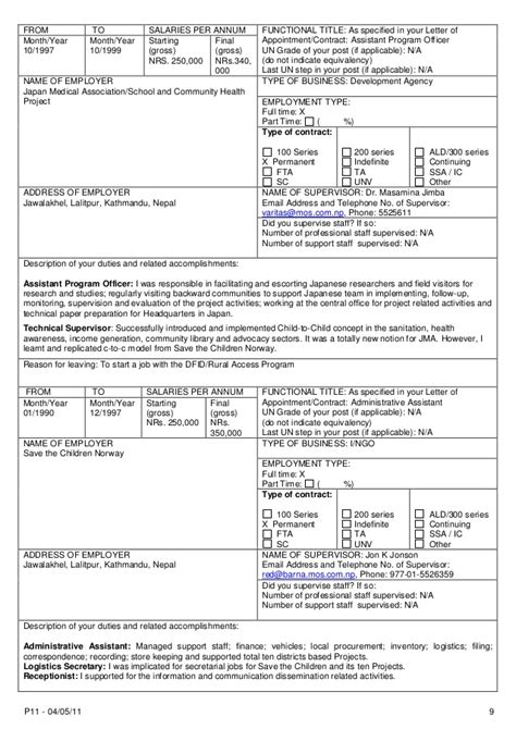 Letter Of Agreement Undp P11 Form Undp Raj K Pandey As Of 2014 For Raj