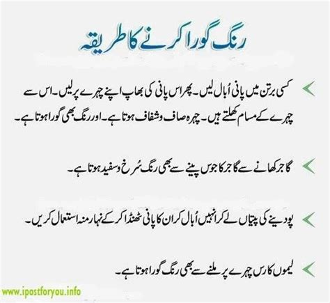 male pattern baldness meaning in urdu how to get fair complexion choose any tip and apply