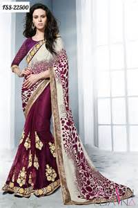 Online Designer many other varieties in sarees such as cotton sarees georgette art