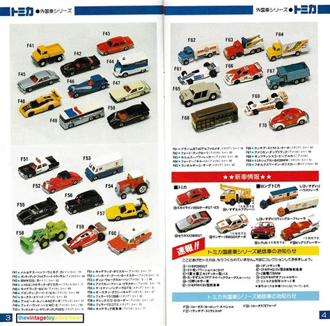 Die Cast Tomica tomica die cast vehicles from japan the vintage