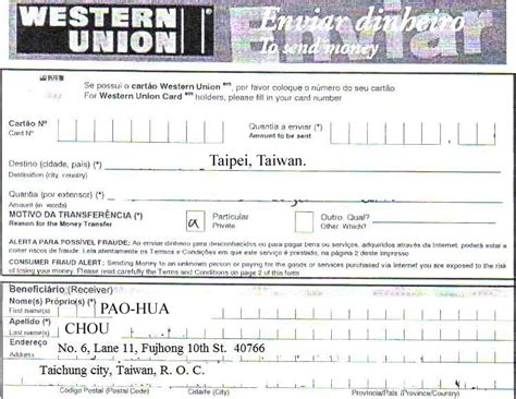 money order template western union money order receipt template images