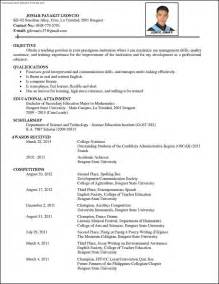 professional nurse resume template 1 - Professional Nurse Resume Template