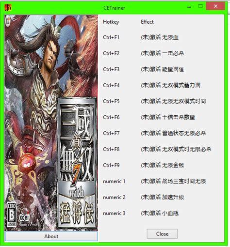 trainer resident evil 5 pc iki sang blog trainer dynasty warriors 8 iki sang blog